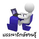 lib_knowledge