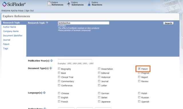 รูปที่ ๓ :คลิกเลือกคำสั่งให้ SciFinder ค้นหาเฉพาะสิทธิบัตร