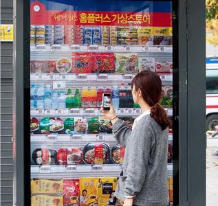 เดี๋ยวนี้คนเกาหลีเขาซื้อของกันแบบนี้ครับ