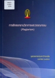 IMG_0001 copy